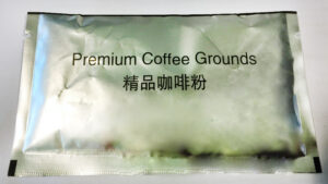 Chinese coffee, remove brand name