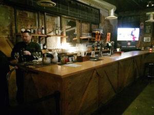 Bar Pittcon 2016