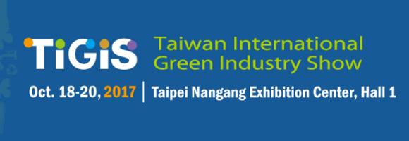Taiwan-energy-event-580x200